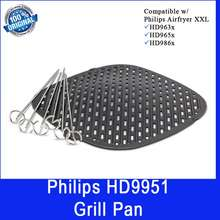 Philips Hd9951 Grill Pan. With Skewers. With Recipe Booklet.