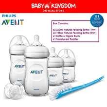 Philips Avent Natural Newborn Starter Set - Baby Kingdom