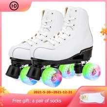 HEDA White double-row roller skates adult four-wheel roller skates childrens beginner roller skates special for roller skating rink
