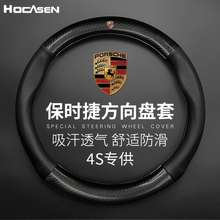 Porsche No Smell Thin All Model Carbon Fiber Car Steering Wheel Cover 方向盤套 Fit For Panamera Macan Cayenne E-Performance