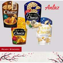 Glico [Japan Snack] Fresh Cheese Cracker 40G🧀 3 Flavors Smoky Chesse/Camembert/Cheddar Cheese