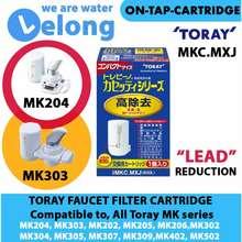 TORAY Lelong Singapore 1~3 Pcs Mkc.Mxj Water Filter Cartridge For Mk204 Mk303 Mk Series Tap Water Filter Cartridge