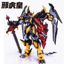 Transformers Devil Hunter Dh-05 Dh05 1/100 Scale Overload King Tiger Metal Build