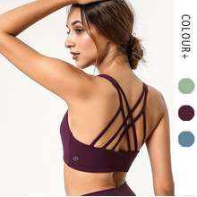 lululemon New 3 Color Sports Lingerie Without Steel Ring Sexy Bra 1946