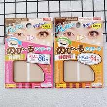 Daiso [Shop Malaysia] Double Eyelid Tape Fake Eyelids Double Eyelids Tape Japan Makeup