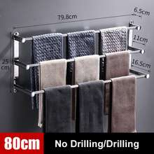 RuYiYu - Triple Bath Towel Bar 80cm Stainless Steel 3 Layer Towel Rack for Bathroom Towel Holder Brushed Finished No Need to Drill