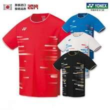 Yonex Badminton Tshirt Clothing Training Shirt For Men And Women Children MEN RED,4XL