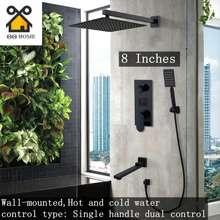 QQ Black LED Digital Display Shower Faucet Set Rain Waterfall Black Bathtub Shower System LCD Digital Shower Bath Mixer Tap