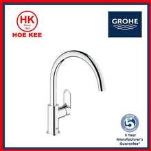 GROHE Bauloop Kitchen Sink Mixer 31232001
