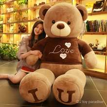 Ted Ready Stock 80Cm Giant Dy Bear / Dy Bear Besar For Birthday Gift