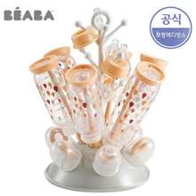 Beaba Baby bottle rack dryer Newborn dryer Maternity and baby products cup sterilizer