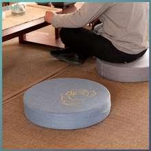 Sunshine Home Store Tatami Seat Cushion Thickened Futon Cushion Floor Cushion Tea Ceremony Meditation Mat Prayer Mat Buddha Worship Mat Hassock