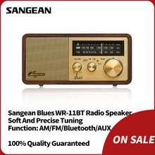 Sangean Blues WR-11BT Radio AM FM AUX BT Household Small Retro Digital Radio Bluetooth Speaker Subwoofer Audio Radio Wooden