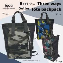 iCON Bags Concept Icon Tote Backpack Ideal For Urban Life Style In 3-Ways Carrying In Travel, Work Or School Backpack In 3 Camoflage Color