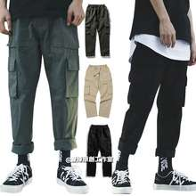 Y-C fashion men's clothing Multi-Style Overalls Men'S Trousers M-5Xl Spot Straight Loose Pants Japanese Work Pants Hong Kong Style Casual Pants Cotton Pants Military Pants Popular Brand Side Pocket Work Pants Korean Pants