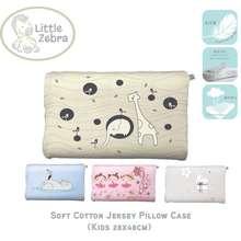 Zebra Little Zebra Soft Cotton Jersey Case - Kids