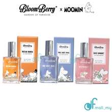 Moomin [Shop Malaysia] Bloom Berry X Rose Bouquet/ Freesia Garden/ Pure White Musk - Perfume Edt (50Ml)