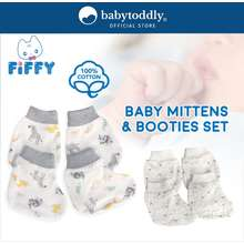 Fiffy Baby Mittens And Booties Set Bundle Of 3