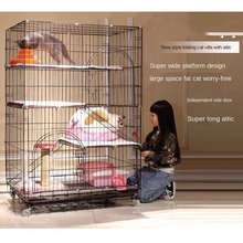 The Beauty Of 2/3/4 Level Cat Cage / Points Household Indoor Large Free Space Fold Villa Encryption, Wrought Iron Pets