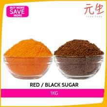 Yuan Sang Red / Black Sugar 1Kg Dried Food Staples Groceries Cooking Essentials