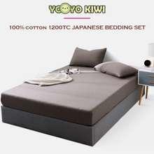 Muji YOYO KIWI Local Seller】100% Cotton Knitted Bedsheet set/Japan Muji style inside (Pillow case / Fitted Sheet)