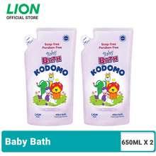 Kodomo Baby Bath Moisturizing Refill 650ml x 2