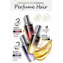 BIOAQUA Wake Up Sleeping Hair Perfume ELEGANT SCENT RED Hair Care Essential Oil 50ml