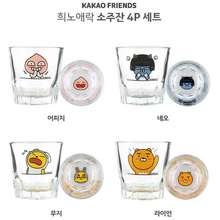 Kakao Friends Korean Liquor Soju Mini Shot Glasses Cup 4P Set