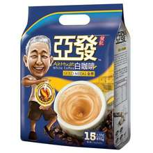AH HUAT White Instant Coffee Gold Medal, 570G