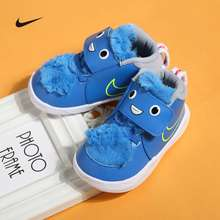 Nike baby shoes new Velcro casual shoes caterpillar plush shoes CT4066-400