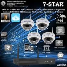 7-STAR 3Mp 1296P Full-Hd Wireless 4Ch Nvr Cctv/Ip Camera Kit Set (Dome Camera) Mobile/Pc App:Ip Pro