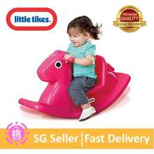 little tikes Rocking Horse (Red or Blue Options)