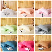 IKEA 2Pcs Cotton Pillowcase Pure Color Ikea Style Pillow Cover