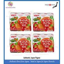 Pigeon Japan Baby Juice Drinks (125Ml X 3 X 4) - Carrot & Apple