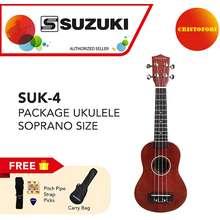 Cristofori SUZUKI SUK-4 Package Ukulele (Natural color 21 inch Soprano size) SUK4
