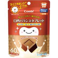 Combi Combi Teteo mouth balance tablet xylitol × Obopuron DC faintly milk chocolate taste 60 grains input