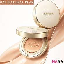 Sulwhasoo Perfecting Cushion Ex Spf50+/ Pa+++ 21 Natural Pink(15G+Refill)