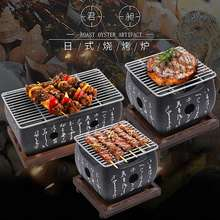 ossayi Japanese Bbq Grill Charcoal Barbecue Grill Aluminium Alloy Indoor Outdoor Barbecue Stove